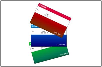 簿記の普通預金・定期預金・当座預金の違いについてのまとめ