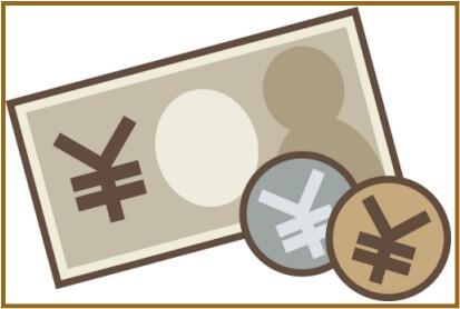 簿記の現金の種類についてのまとめ