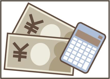 簿記の勘定科目の一つである現金を使った仕訳例をご紹介しました