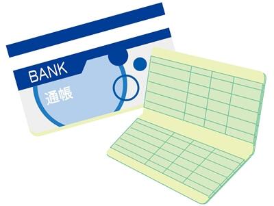 【簿記】定期預金の仕訳についてのまとめ